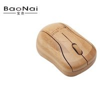 BaoNai Bamboo Wireless Mouse